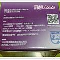 DSCN8453.jpg
