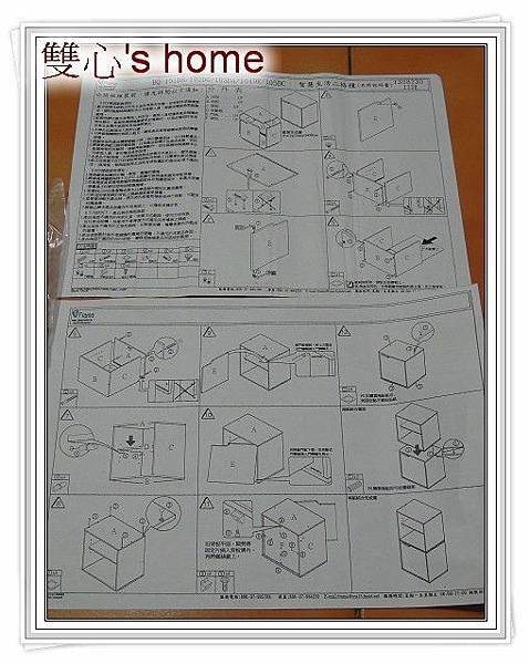 DSCN2908.JPG