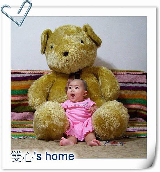 2008_0602_100017AA.JPG