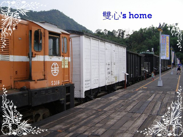 P1012437.JPG