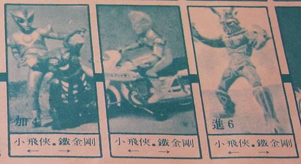 198 - 複製