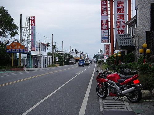 2008環島跨年