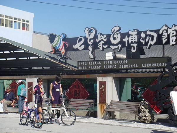 2008-11單車 069.jpg