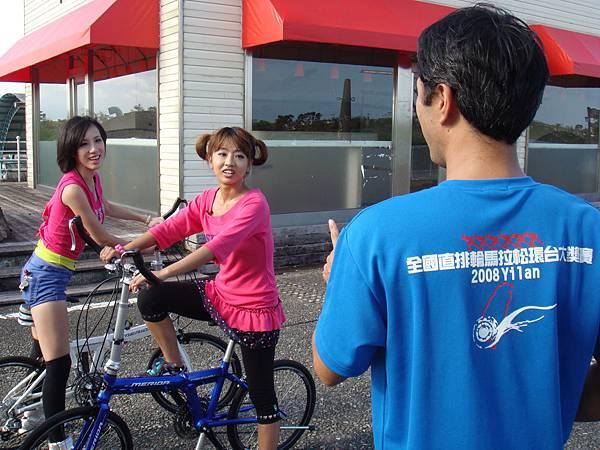 2008-11單車 481.jpg