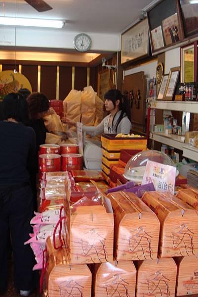 2008-12-11單車彰化新竹 076.jpg