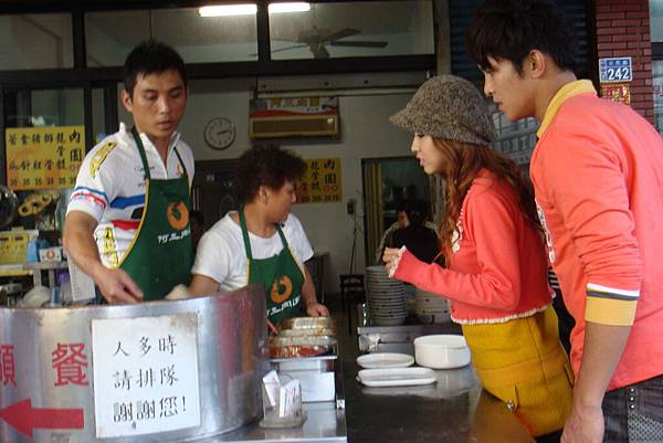2008-12-11單車彰化新竹 153.jpg