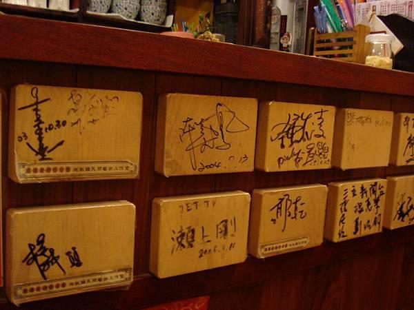 2008-12-11單車彰化新竹 196.jpg