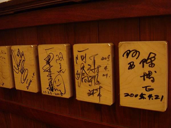 2008-12-11單車彰化新竹 197.jpg
