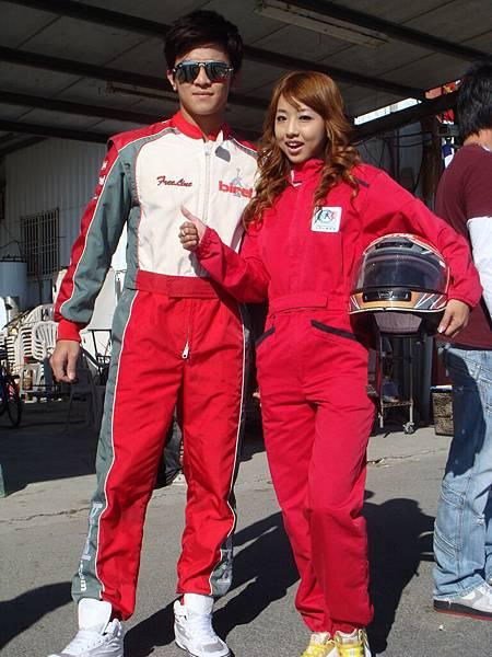 2008-12-11單車彰化新竹 251.jpg