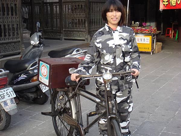 2008-12-26單車三峽 1195.jpg