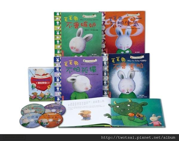 毛毛兔的情緒成長繪本2(4書+4CD)彩盒裝.jpg