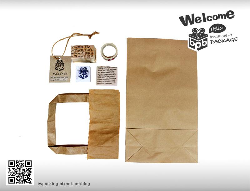 荷包袋紙袋材料.jpg