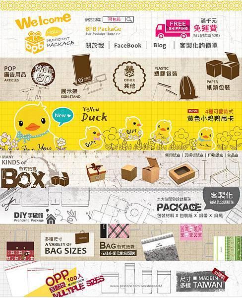 荷包袋0923