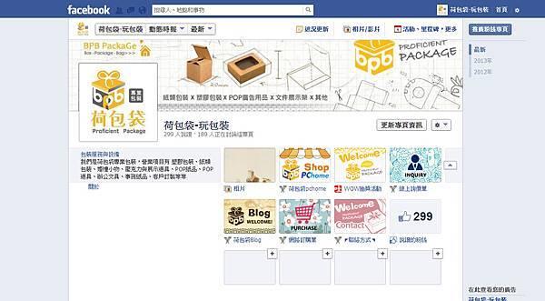 FB的資訊