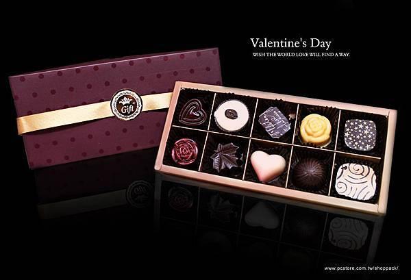 巧克立盒(10入)
