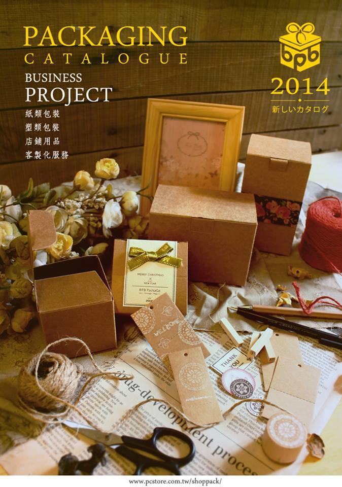 2014目錄封面