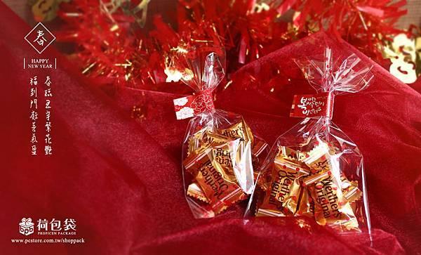 【新年包裝特區】NEW YEAR Gifts