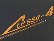 murcielago-lp-650-.jpg