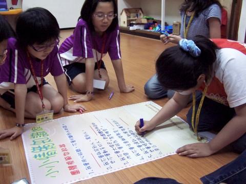 兒童團體2-480.jpg