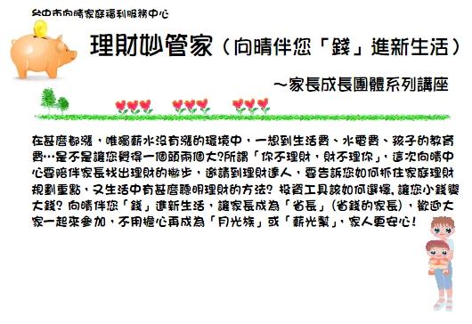 2009-08-01_111515.jpg