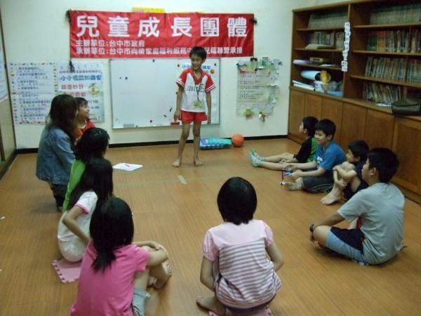 兒童團體1-600.jpg