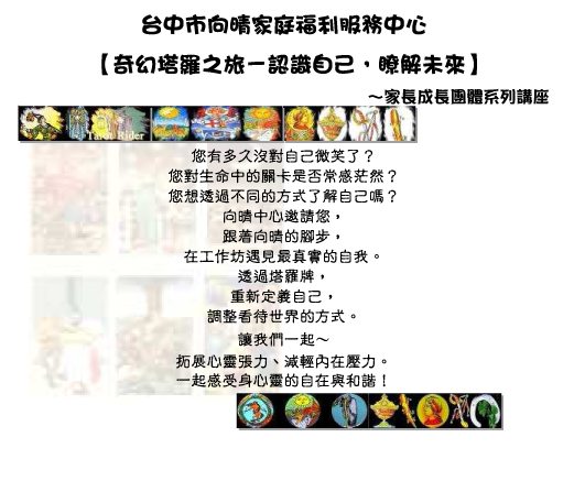 0821DMok-1.jpg