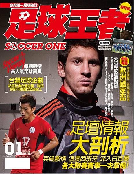 COVER01-FINAL.jpg