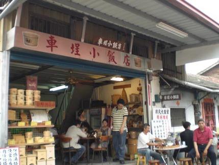 台灣7P.jpg