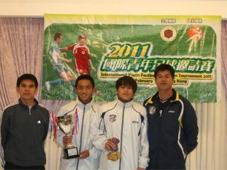 U18冠軍.jpg