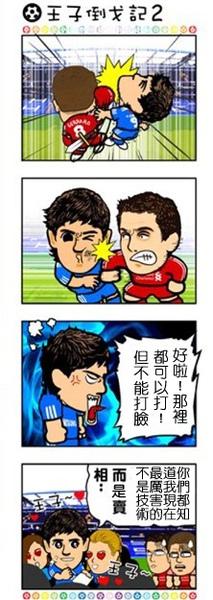 20110224王子倒戈記2.jpg