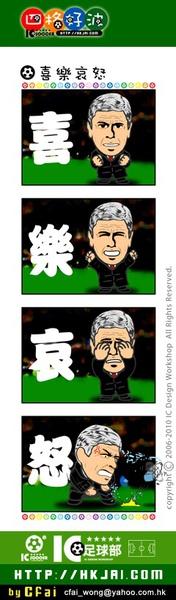 喜樂哀怒.jpg