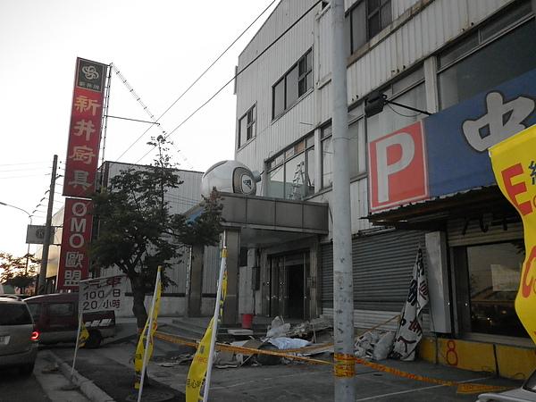 P1000517.JPG