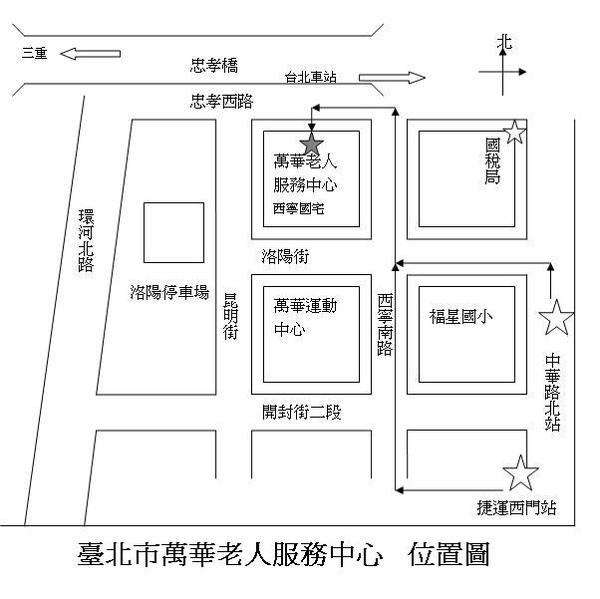 中心位置圖.JPG