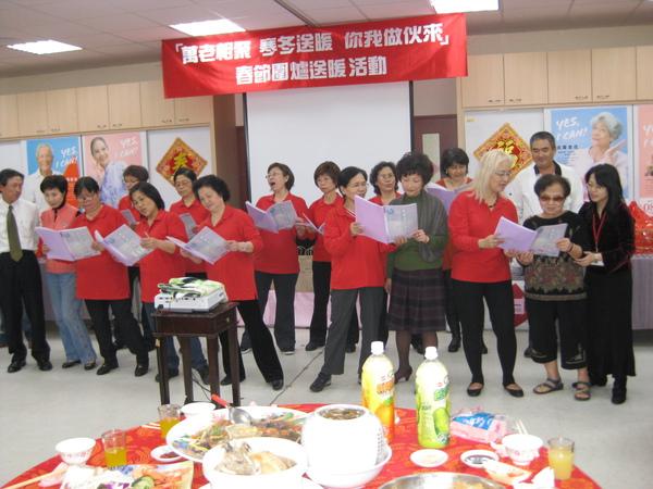 志工合唱團與來賓精采獻唱!