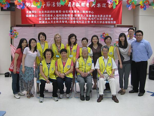 20100612 (4).JPG