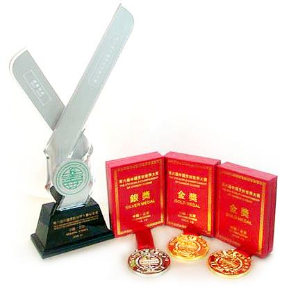 2008中國烹飪世界大賽