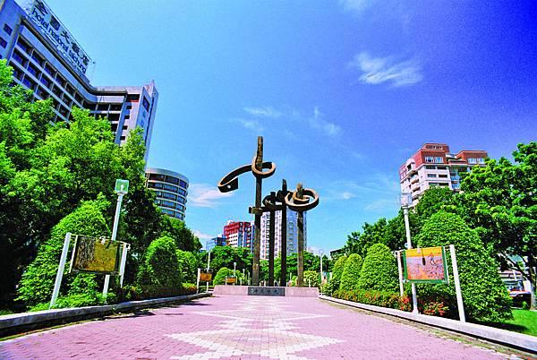 5草悟道 Calligraphy Greenway
