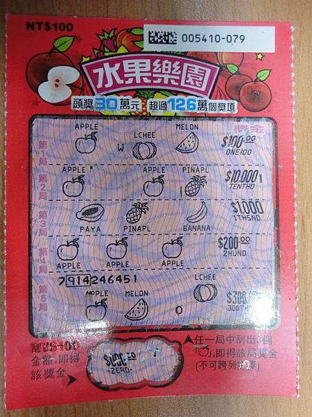 20130310-台灣銀行前老伯(300-3)