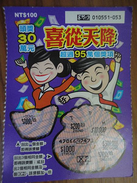 20130324-台灣銀行前媽媽(400-1)