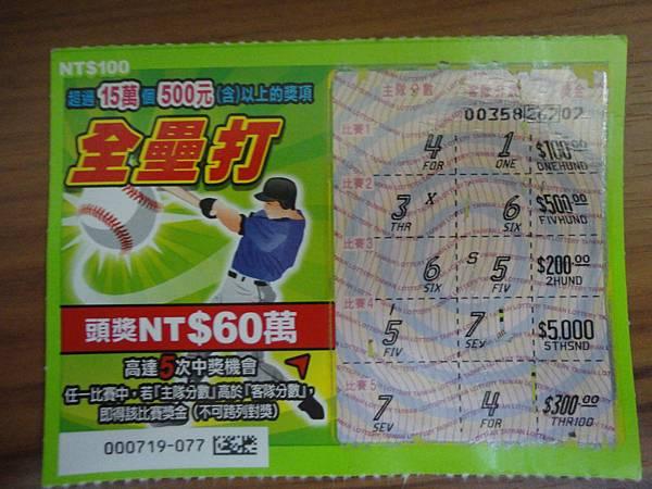 20130324-台灣銀行前媽媽(400-3)