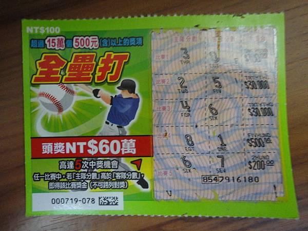 20130324-台灣銀行前媽媽(400-4)