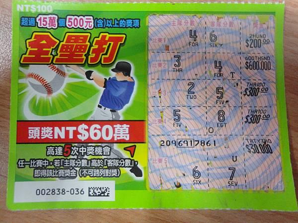 20130325-台灣銀行前媽媽(400-2)
