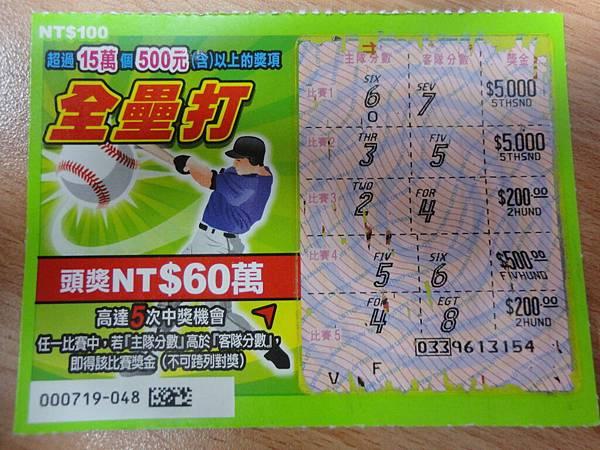 20130325-台灣銀行前媽媽(400-3)