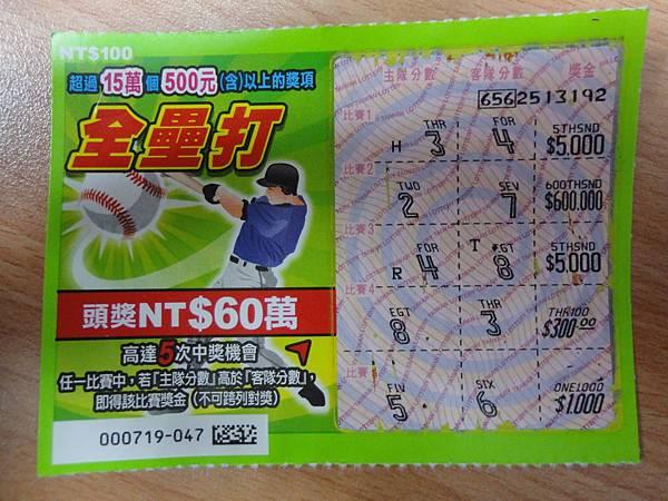 20130325-台灣銀行前媽媽(400-4)