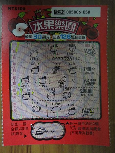 20130403-台灣銀行前老伯(500-1)