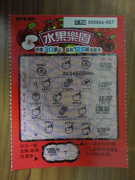20130403-台灣銀行前老伯(500-2)