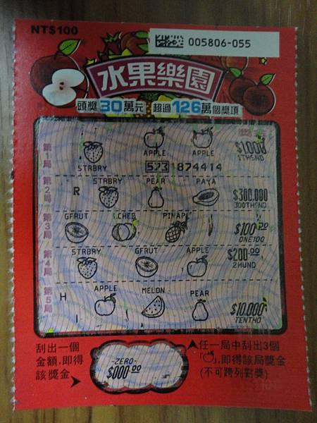 20130403-台灣銀行前老伯(500-4)