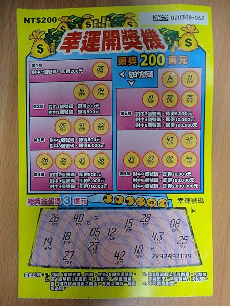 20130404-台灣銀行前媽媽(300-1)