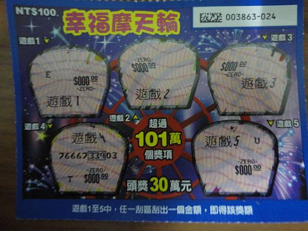 20130405-台灣銀行前媽媽(200-1)