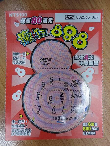 20130411-台灣銀行前媽媽(400-1)